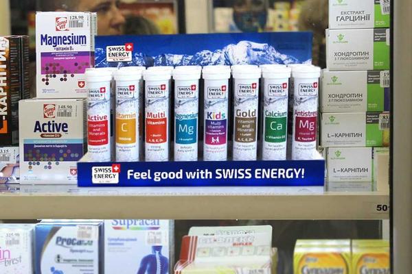 Шипучі вітаміни Swiss Energy