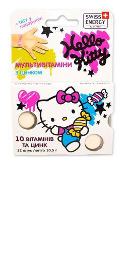 Swiss Energy Multivitamin Hello Kitty Жувальні вітаміни для дітей від 3 років