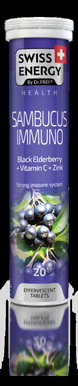 Sambucus Immuno Черная бузина, витамин С + Цинк
