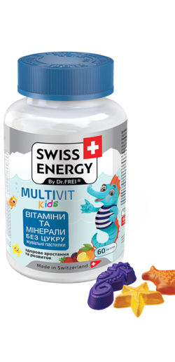 Swiss Energy Multivit Kids (Мультівіт кідс) 60 шт. Дитячі жувальні пастилки для дітей від 7 років