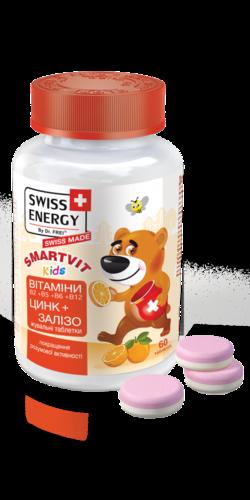 Swiss Energy Smartvit Kids (Смартвит кидс) 60 шт. Детские жевательные таблетки для детей от 3 лет