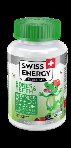 Swiss Energy Calcivit Kids (Кальцивит Кидс) 60 шт. Детские жевательные пастилки для детей от 6 лет