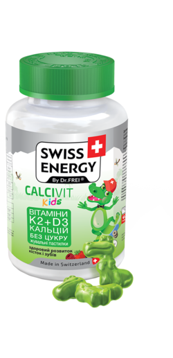 Swiss Energy Calcivit Kids (Кальцивіт Кідс) 60 шт.