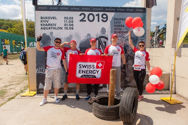 "Swiss Energy на марафоні ""Race Nation Dnipro 2019""."