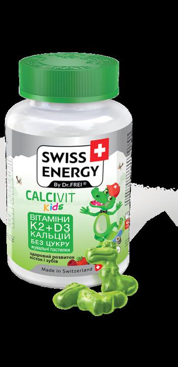 Swiss Energy Calcivit Kids (Кальцивит Кидс) 60 шт.